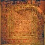 Tüy halı/ Pazırık Kurganı-5 MÖ.252-238 (Dünyanın en eski halısıdır.)